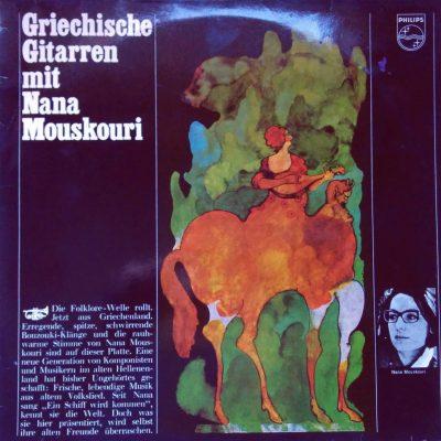 Nana Mouskouri - Griechische Gitarren Mit Nana Mouskouri