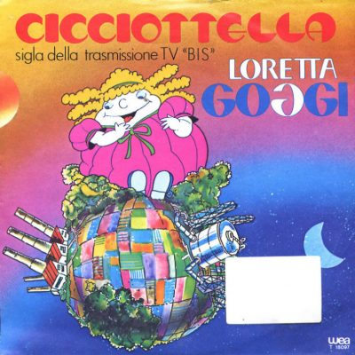 Loretta Goggi - Cicciottella