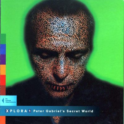 Peter Gabriel - Xplora 1 - Peter Gabriel's Secret World