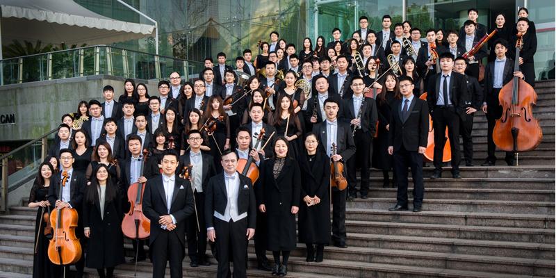 Orchestra sinfonica di Ningbo in concerto
