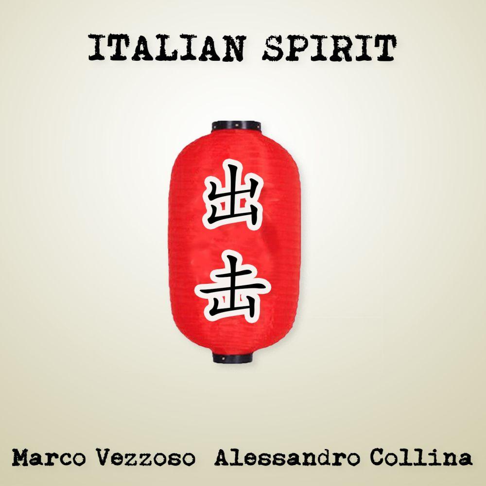 Le più belle canzoni della musica italiana nelle versioni del duo jazz Vezzoso Collina