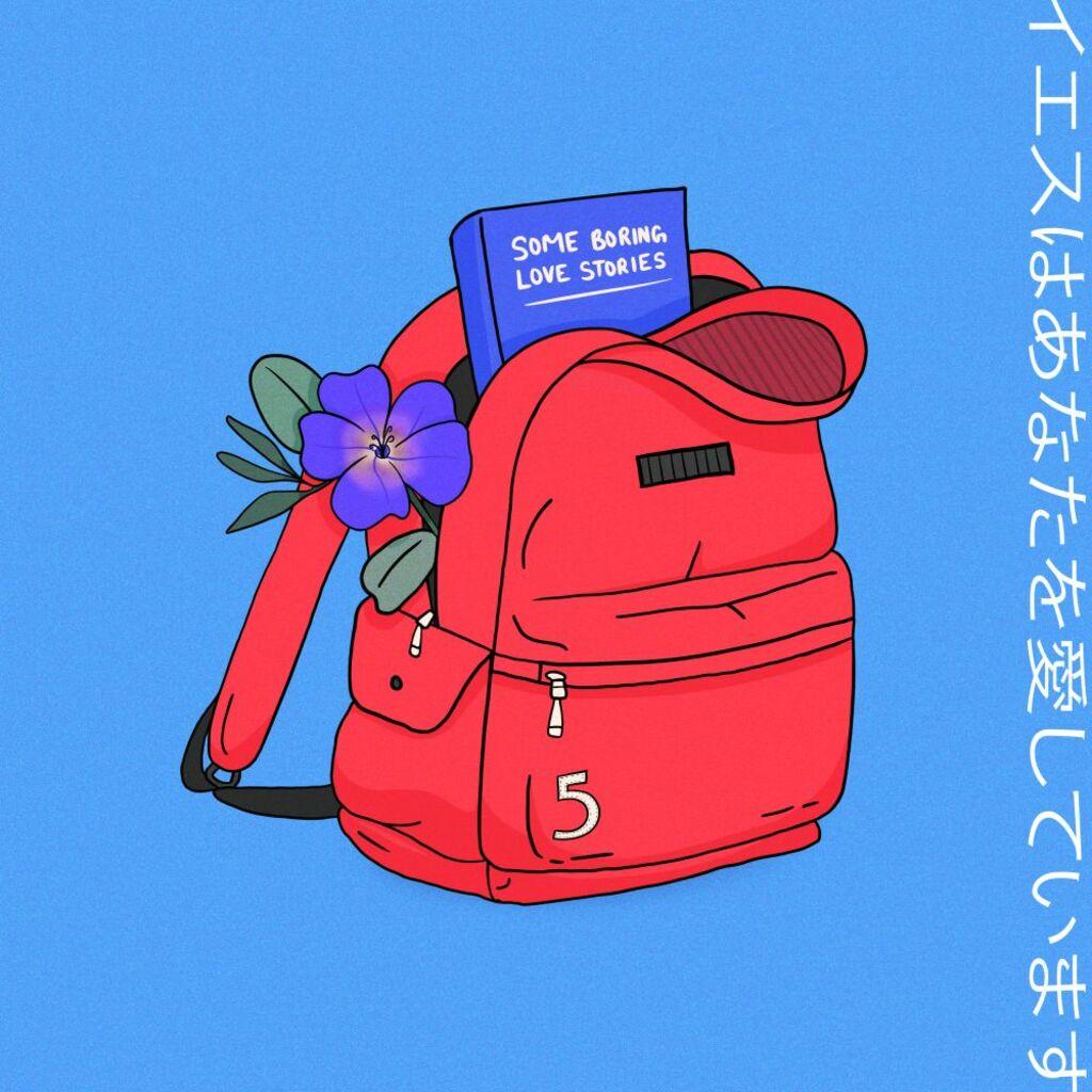 """""""Some boring love stories pt. 5"""" il nuovo EP di inediti di Powfu"""