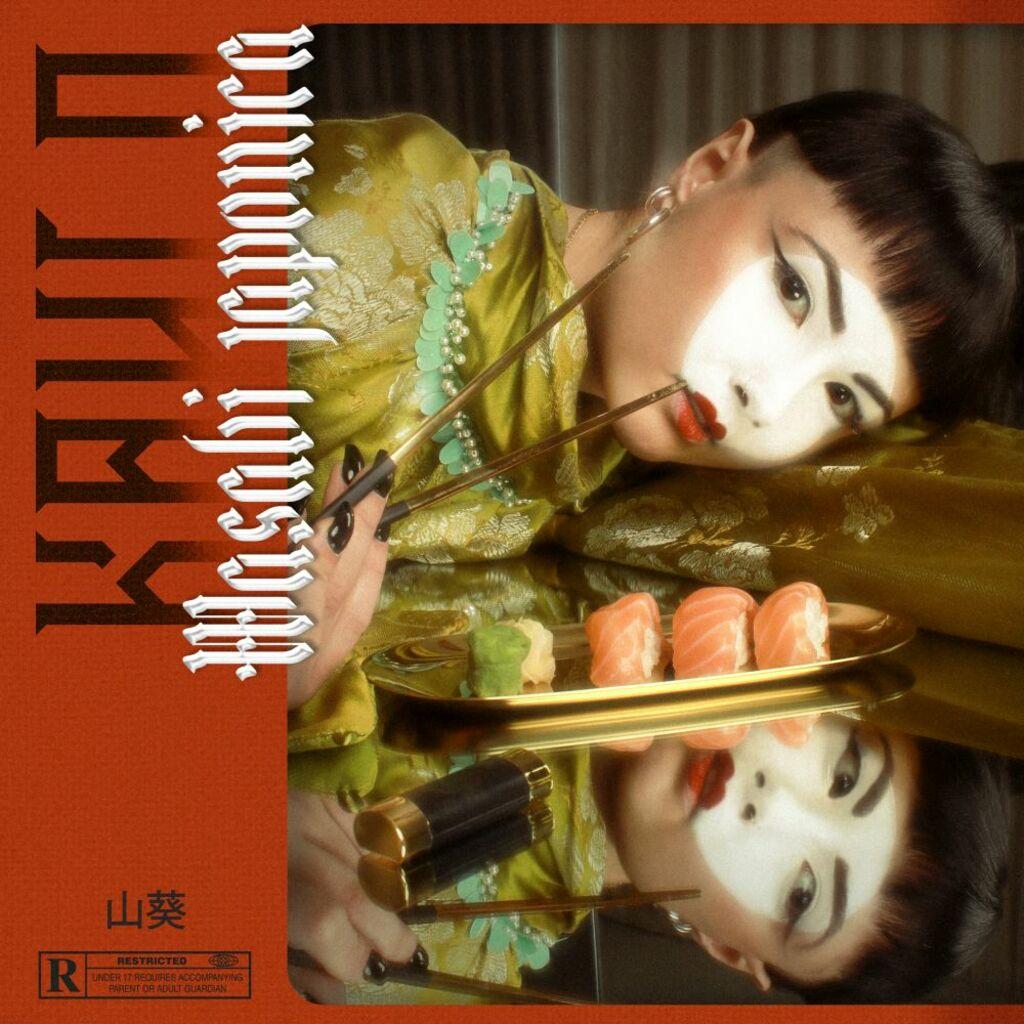 """Disponibile in digitale il singolo d'esordio di Kahlo: """"Wasabi Japonica"""""""