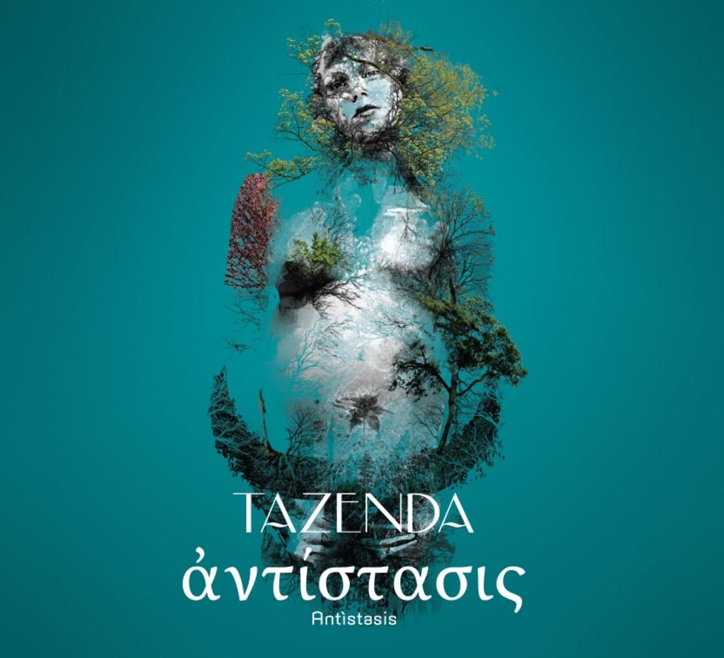 """""""Antìstasis"""": il nuovo album di inediti dei Tazenda"""